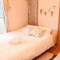 A&C STAY 心斎橋 - Broome Shinsaibashi
