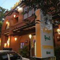 Yun Myot Min Hotel