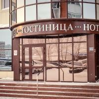 Бизнес Отель, отель в Сургуте