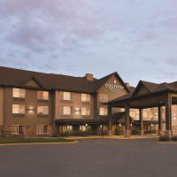 比林斯鄉村套房江山旅館