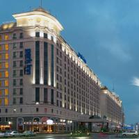 Park Inn by Radisson Hotel Astana, hotel in Astana