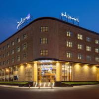 Radisson Blu Hotel, Buraidah, hotel em Buraydah