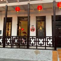 Hospedaje felicita, hotel in Pimentel