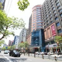 Metropolo Haikou Wuzhishan Hot Spring Hotel