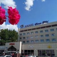 АМАКС Премьер-отель, отель в Перми