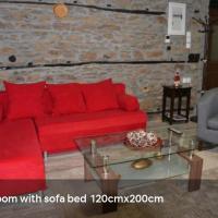 Spacious Stone Built Home, ξενοδοχείο στη Φλώρινα