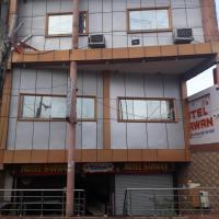 HOTEL SARWAN, hotel near Agra Airport - AGR, Agra