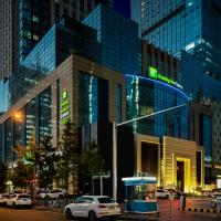 Holiday Inn Express Shenyang North Station, an IHG Hotel, отель в Шэньяне