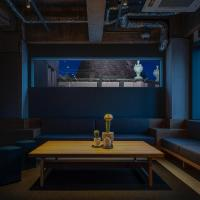 TSUGU 京都三条 by THE SHARE HOTELS, hotel in Kyoto