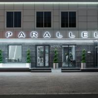 Hotel Parallel, отель в Краснодаре