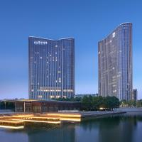 Pullman Wuxi New Lake, hotel in Wuxi