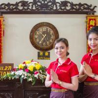 Lao Skyway Hotel Vientiane, hotel near Wattay International Airport - VTE, Ban Sikhai