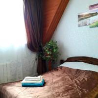 Сбавь скорость, отель в Первоуральске