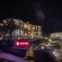 Zostel Bir 2.0, hotel in Bīr