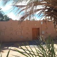 Maison l'étoile du désert, hotel in Tighmert