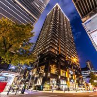 アパホテル&リゾート 御堂筋本町駅タワー