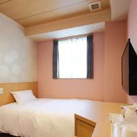 SAKURA SKY HOTEL / Vacation STAY 64088, hotel in Kashiwa