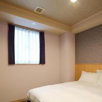 SAKURA SKY HOTEL / Vacation STAY 64097, hotel in Kashiwa