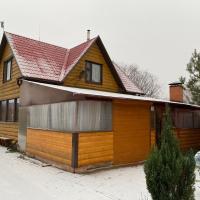 Дом 96 м² с сауной, отель в городе Salar'yëvo