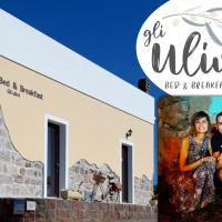 B&B GLI ULIVI, отель в городе Сант-Анна-Аррези