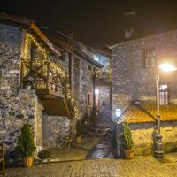 Konaki inn – hotel w mieście Palaios Agios Athanasios