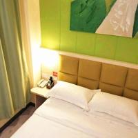 Shell Wuhan city Wuhan University Hotel
