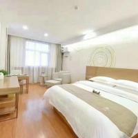GreenTree Inn Xianning Xian'an High-speed Railway North Station Hardware Building City Business Hotel