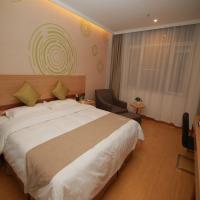 GreenTree Inn Anshan Tiexi Agricultural Market District Hotel, отель в городе Anshan