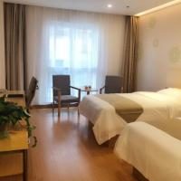 GreenTree Inn Anyang Neihuang District Zaoxiang Road Hotel, отель в городе Anyang