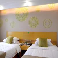 GreenTree Inn Xianning Tongshan Yangdu Avenue Hotel