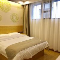 GreenTree Inn Huanggang City Yingshan County Pedestrian Street Express Hotel