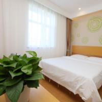 GreenTree Inn Tianjin Dongli District Chenglin Road Binhai International Airport Express Hotel
