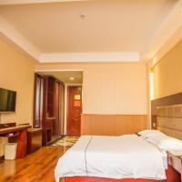 GreenTree Inn Jiayuguan Xinhua South Road Express Hotel