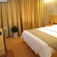 GreenTree Inn Taizhou Gaogang District Yonganzhou Town Yong'an North Road Express Hotel、Taizhouのホテル