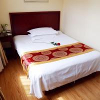 GreenTree Inn YangZhou Weiyang Road Siji Garden Express Hotel, hotel in Yangzhou