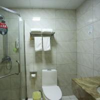 GreenTree Inn Hefei Huaxia International Tea Bo City Express Hotel