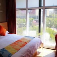 Shell Zhangjiakou City Qiaodong District Ginza Hotel