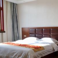 GreenTree Alliance Tianshui Railway Station Hotel, отель в городе Tianshui