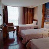 GreenTree Inn JianSu Lianyungang Tongguan North Road Pedestrian Express Hotel