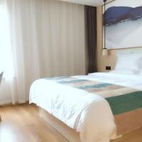 VX Hefei Lianhua Road Hotel