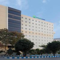 Holiday Inn Express Hyderabad HITEC City, an IHG hotel, отель в Хайдарабаде