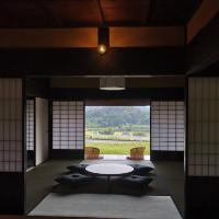 Setouchi Cominca Stays Hiroshima Chojaya / Vacation STAY 64495