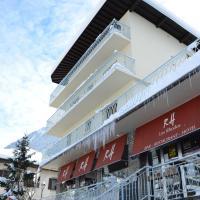 Hotel Les Rhodos, hotel in Morzine