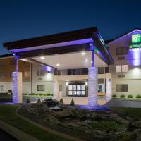 Holiday Inn Express Louisville Northeast, an IHG hotel