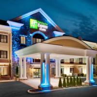 Holiday Inn Express Hotel & Suites Warminster-Horsham