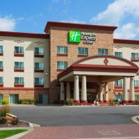 Holiday Inn Express & Suites Wausau, an IHG Hotel、Westonのホテル