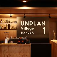 UNPLAN Village Hakuba
