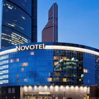 모스크바에 위치한 호텔 노보텔 모스크바 시티