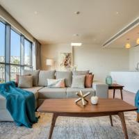 GuestReady - Stunning Apt in City Walk Maid's Room