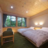 Kusatsu Skyland Hotel / Vacation STAY 64529, hotel in Kusatsu